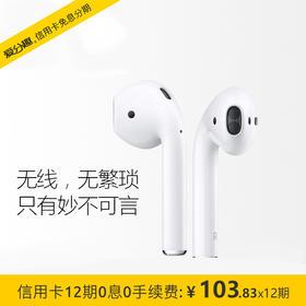 苹果 Apple AirPods 蓝牙无线耳机