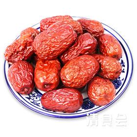 新疆精选干果  精选和田大枣  可以煮着吃的大枣