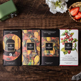 [Amedei巧克力排块系列]巧克力中的奢侈品 50g/块