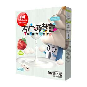 方广 零食 益生菌奶溶豆豆 草莓味奶荳荳 20g 招分销!可代发!
