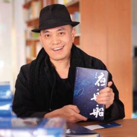 《夜航船》插图珍藏版,套装共2册 | 贾平凹推荐,作家榜经典文库,年轻人要熟知的4248个文化常识!