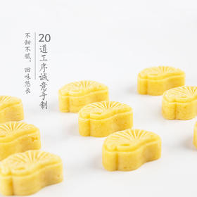 [冰心绿豆糕]20道工序手制 不甜不腻 现做现发 8个/盒