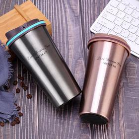 不锈钢时尚简约商务车载咖啡杯 手拿保温咖啡杯水杯