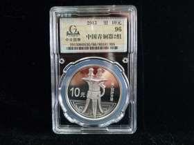 中金国衡封装2013年青铜器(2组)1盎司银币