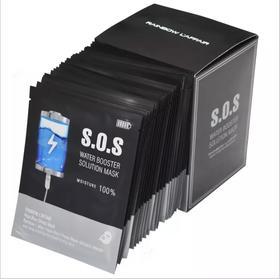 彩虹新款SOS急救补水深层保湿滋润面膜 一盒30片