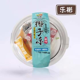 【休闲零食】抖音爆红零食丨椰子冻