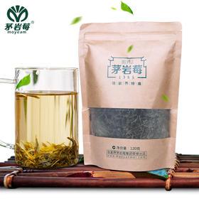 买3送1茅岩莓张家界莓茶土家莓茶甘露茶藤茶非嫩叶养生茶120g