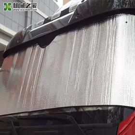 遮阳挡 驾驶室隔热防晒铝箔 加厚前挡玻璃太阳挡