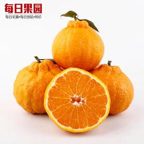 不知火丑桔 5.4元/斤 精选3斤装 丑八怪丑柑新鲜水果丑橘子-835069