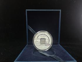 2008年北京邮票钱币博览会银币