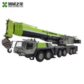 【上海宝马展】中联重科 ZOOMLION QAY220吨米兰世博会极光绿吊车起重机车模型1:50