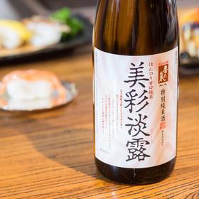 [美彩淡露]特别纯米酒 甘口 720ml