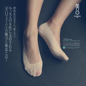TUTUBENA日系女360度防掉跟 日单超薄性感波浪花蕾丝船袜
