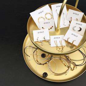 Umbra 珀思双层首饰架 金色钥匙手表收纳 家中玄关梳妆台必备新年礼物