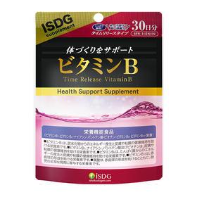 [品牌直发]【促进血液循环 提高机体免疫】日本ISDG 持续吸收维B(iSDG)