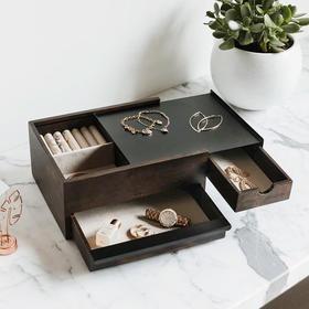 Umbra 四斗首饰盒 木质首饰盒戒指耳环饰品收纳