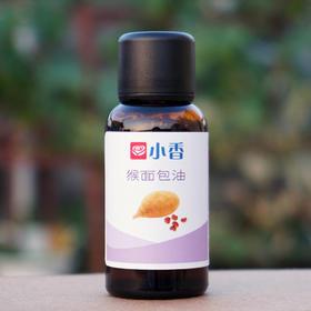 猴面包油 滋润保湿 柔滑护发 妊娠纹 缓解过敏 闭口粉刺 马达加斯加