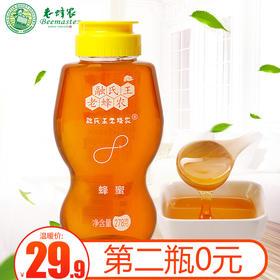 融氏王老蜂农土蜂蜜 农家自产蜂秦岭百花蜜 买一瓶送一瓶 第二瓶0元