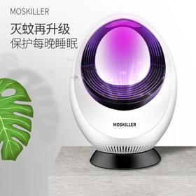 高颜值灭蚊灯 抓不到蚊子包退,无声、无毒、无辐射家用卧室防蚊自动捕蚊神器