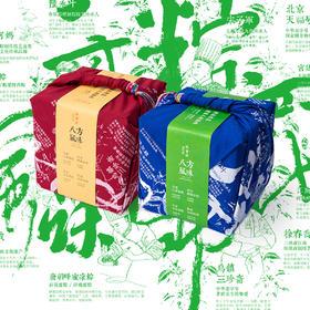 俗画说四代粽师 一盒集齐四大名粽 俗画说端午节创意粽子礼盒
