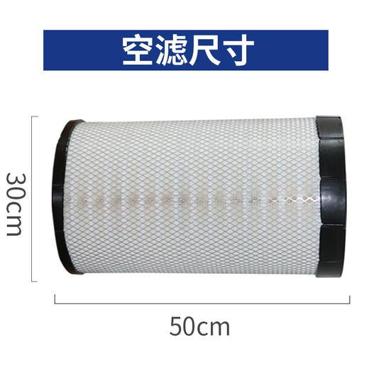 亿利芯动力 PU3050 1-3万公里 商品图1