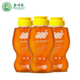 老蜂农土蜂蜜 农家自产蜂百花蜜 秦岭真蜂蜜3瓶组合