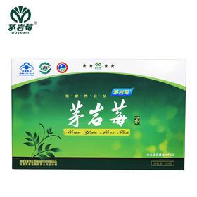 张家界特产茅岩莓茶 袋泡茶 茅岩莓茶 2g*60小袋/盒