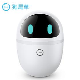 狗尾草(Gowild.cn)公子小白成长版1智能机器人语音对话儿童早教学习机情感陪伴玩具机器人 成长版