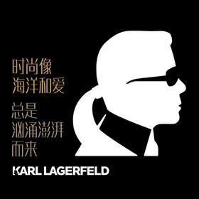 KARL LAGERFELD x3CM 联合出品雪茄保湿盒
