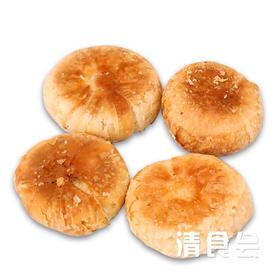 循化特产 撒奇酥饼