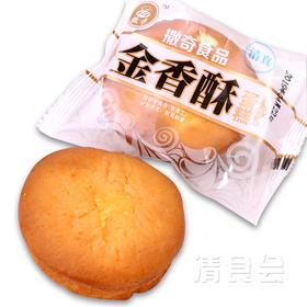 循化特产 撒奇金香酥/金炉元