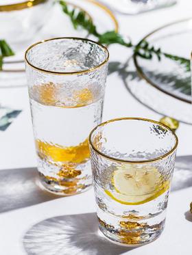 摩登主妇 沉金 锤目纹金边玻璃杯家用水杯冷饮牛奶果汁杯子茶杯