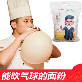 丝麦耘奇台面粉 5kg   包子馒头水饺面条必备