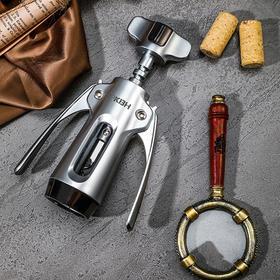 康巴赫红酒开瓶器葡萄酒开酒器红酒开瓶启瓶器起子多功能开酒工具家用
