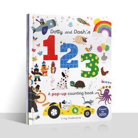 ♫盖世童书● Dotty and Dash's 123数字立体书123,字母立体书ABC姊妹篇