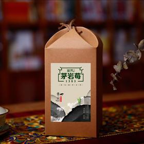 茅岩莓AAA张家界莓茶茅岩莓茶土家藤茶嫩芽嫩叶80g