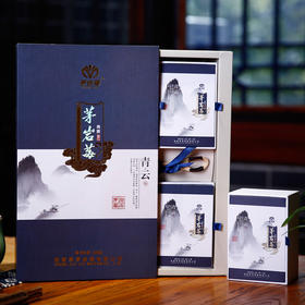 茅岩莓 张家界特产莓茶藤茶芽尖养生茶送礼礼盒装4g*20小袋