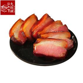 湖南特产湘西后腿腊肉正宗农家自制柴火烟薰腊肉咸肉500g包邮