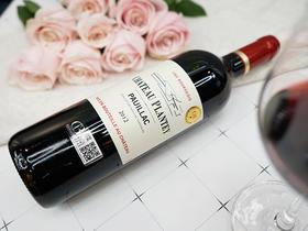 帕兰多古堡干红葡萄酒