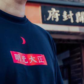 壹脈原创 | 文化T恤