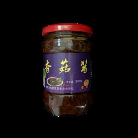 【农家风味】天河缘香菇酱300g瓶装