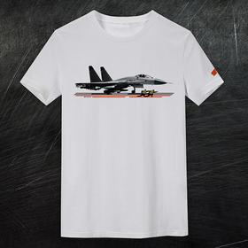 【军武出品】起飞style海军文化T恤