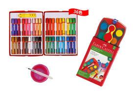 兴趣培养  儿童出游绘画套装
