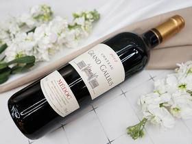 【个性产品】嘉琉斯古堡干红葡萄酒