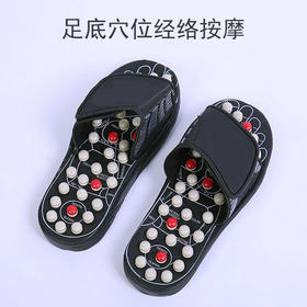 【足底养生,穿这双就够了】足底穴位经络按摩拖鞋 缓解疲劳 保健养生 节日送礼优选