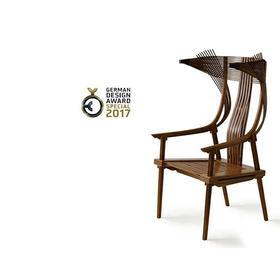 石大宇《椅优弦》艺术椅 毛竹  大漆