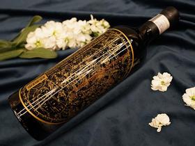 【个性产品】航行者加州赤霞珠干红葡萄酒