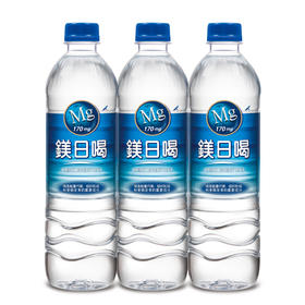 悦氏 镁日喝饮用水一整件装 600ml*15瓶 【新光心选】