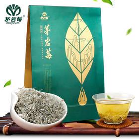 茅岩莓茶张家界莓茶茅岩莓嫩叶芽尖土家甘露茶咽喉养生茶80g
