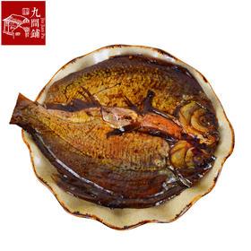 酱板鱼150g湖南常德特产香辣辣味卤味小吃零食特辣熟食